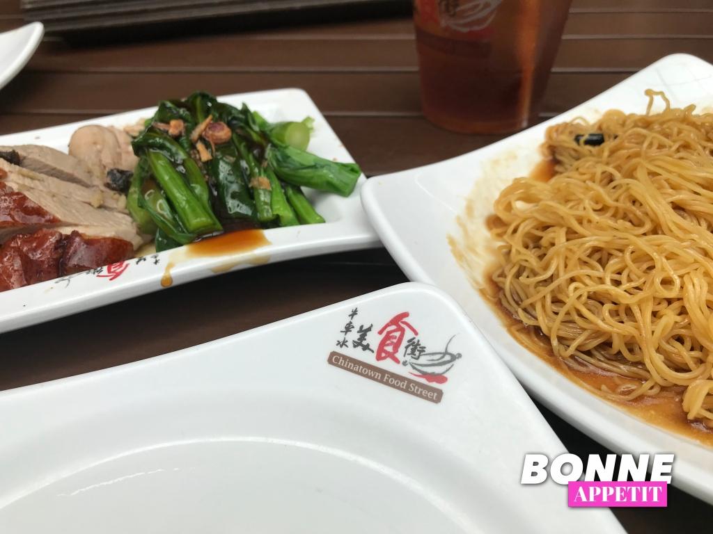 Chinese Food Street