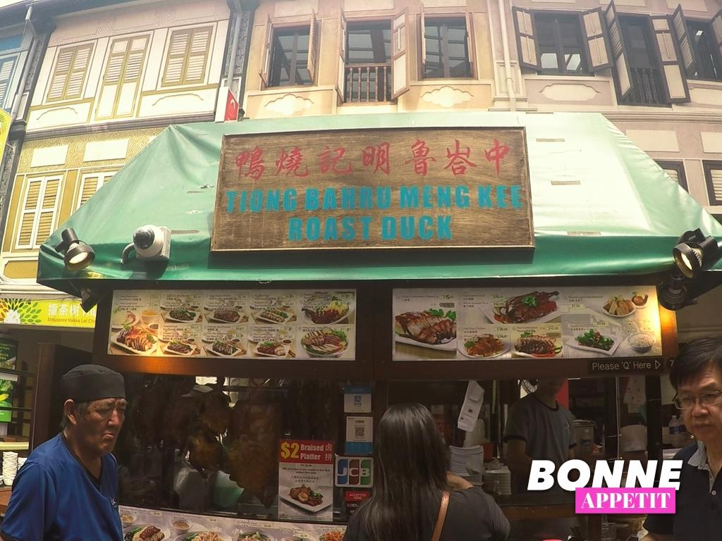 Tiong Bahru Meng Kee